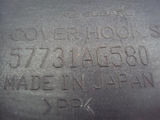 Заглушка бампера передняя правая Subaru Legacy BP5 EJ20XHB
