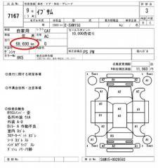 Акпп Toyota Ipsum SXM15 3S-FE 1997