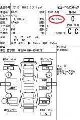 Акпп Honda Hr-V GH4 D16A 2001