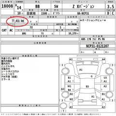 Акпп Toyota Bb NCP31 1NZ-FE 2002