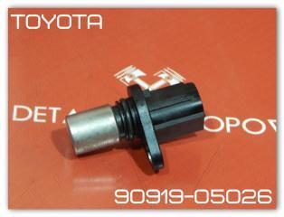 Датчик положения распредвала Toyota