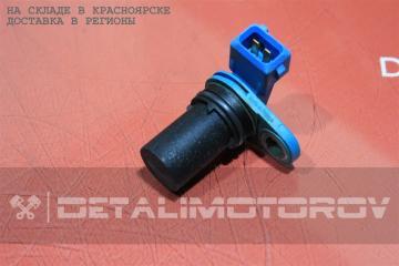 Датчик положения распредвала Ford FXJA 1111037 Б/У