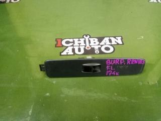 Блок упр. стеклоподьемниками передний левый TOYOTA HILUX SURF