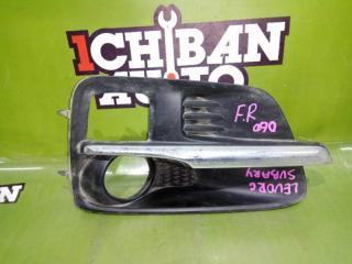 Запчасть очки на противотуманки передние правые SUBARU LEVORG