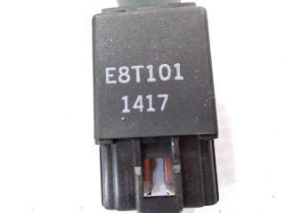Реле PAJERO IO 2001 H66W 4G94