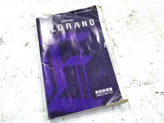 Книга NISSAN ELGRAND