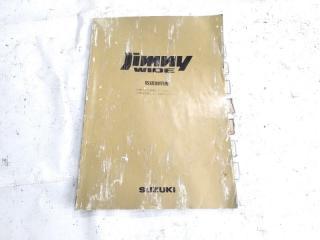 Книга SUZUKI JIMNY