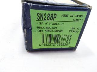 Тормозные колодки переднее MITSUBISHI PAJERO JUNIOR