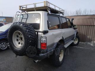 Багажник на крышу TOYOTA LAND CRUISER 1995