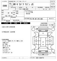 Двигатель HONDA HRV 2003