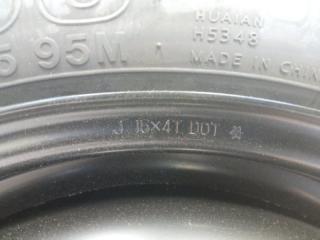 Запаска MITSUBISHI COLT Z23W 4G15T