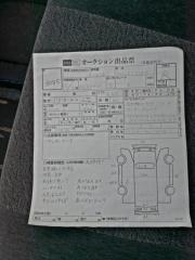 Запчасть двигатель TOYOTA CALDINA 2000