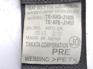 Ремень безопасности передний левый HONDA STEP WAGON RK5 R20A