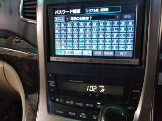 Магнитофон передний TOYOTA ALPHARD 2008