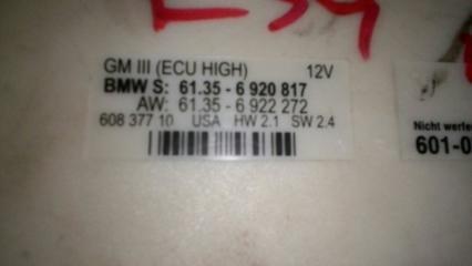 Блок управления сидением BMW 5 SERIES