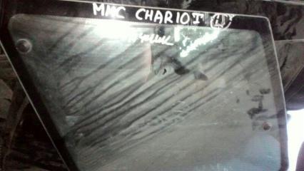 Стекло собачника заднее левое MITSUBISHI CHARIOT