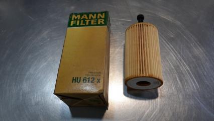 Запчасть фильтр