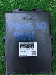 Блок управления акпп Toyota Prius 2010