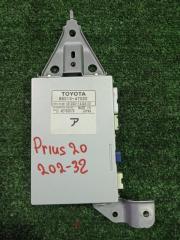 Электронный блок Toyota Prius 2006