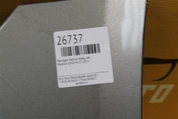 Накладка порога передняя левая Ghibli 2013- M157