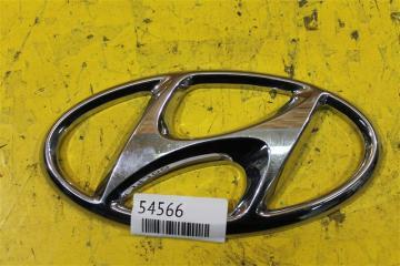 Запчасть эмблема решетки радиатора Hyundai Santa Fe 2012-2018