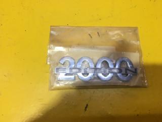 Запчасть эмблема крышки багажника Opel Omega 1994-2003