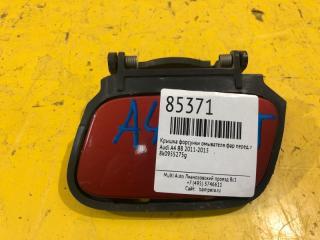 Запчасть крышка форсунки омывателя фар передняя левая Audi A4 2011-2015