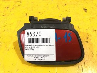 Запчасть крышка форсунки омывателя фар передняя правая Audi A4 2011-2015