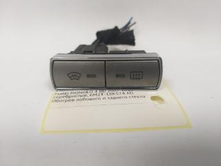 Кнопка обогрева стекла FORD MONDEO 4 2007-2015