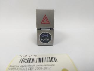 Запчасть кнопка аварийной сигнализации FORD KUGA 1 2008-2012