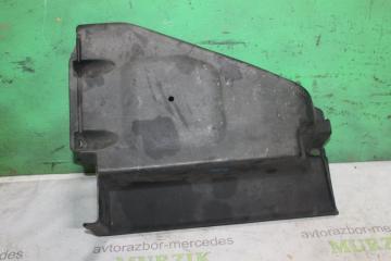 Защита бензонасоса MERCEDES E-CLASS 1995