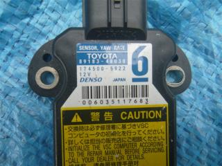 Датчик курсовой устойчивости Toyota PRIUS ALPHA 2011