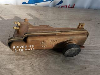 Бачок расширительный ROVER 75 2003 RJ БУ
