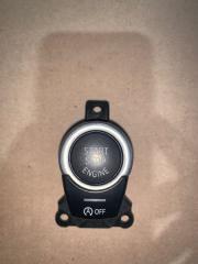 Кнопка старт стоп BMW 5-Series 528i 2014