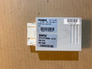 Блок управления пневмоподвеской BMW X5 2008