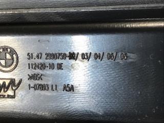 Накладка на порог BMW X1 E84 N20B20A