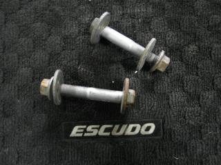 Запчасть болт-эксцентрик Suzuki Escudo/Grand Vitara 2008