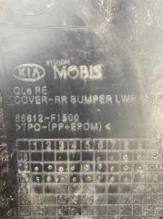 Накладка бампера задняя Sportage 4