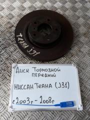 Запчасть диск тормозной передний Nissan Teana 2007