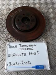 Запчасть диск тормозной передний Infiniti FX35 2006-2008