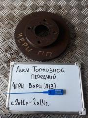 Запчасть диск тормозной передний Chery Very 2011-2016