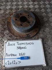 Запчасть диск тормозной задний Lifan X60 2012  - 2015