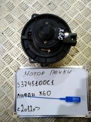 Запчасть мотор печки Lifan X60 2012  - 2015