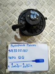 Запчасть мотор печки Chery Sweet QQ 2005-2009