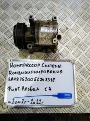 Запчасть компрессор кондиционера Fiat Albea 2002-2012