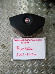 Запчасть аирбэг Fiat Albea 2002-2012