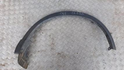 Запчасть накладка на крыло задняя левая Mazda CX-5 2011-2015