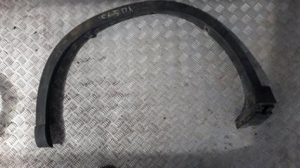 Запчасть накладка на крыло передняя левая Mazda CX-5 2011-2015
