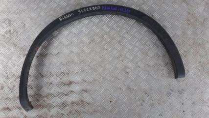Запчасть накладка на крыло задняя правая Nissan Qashqai 2006-2014