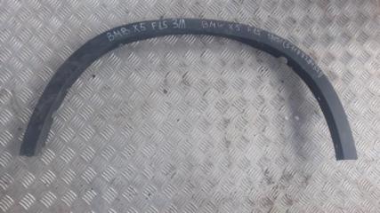 Запчасть накладка на крыло задняя левая BMW X5 2013-2018